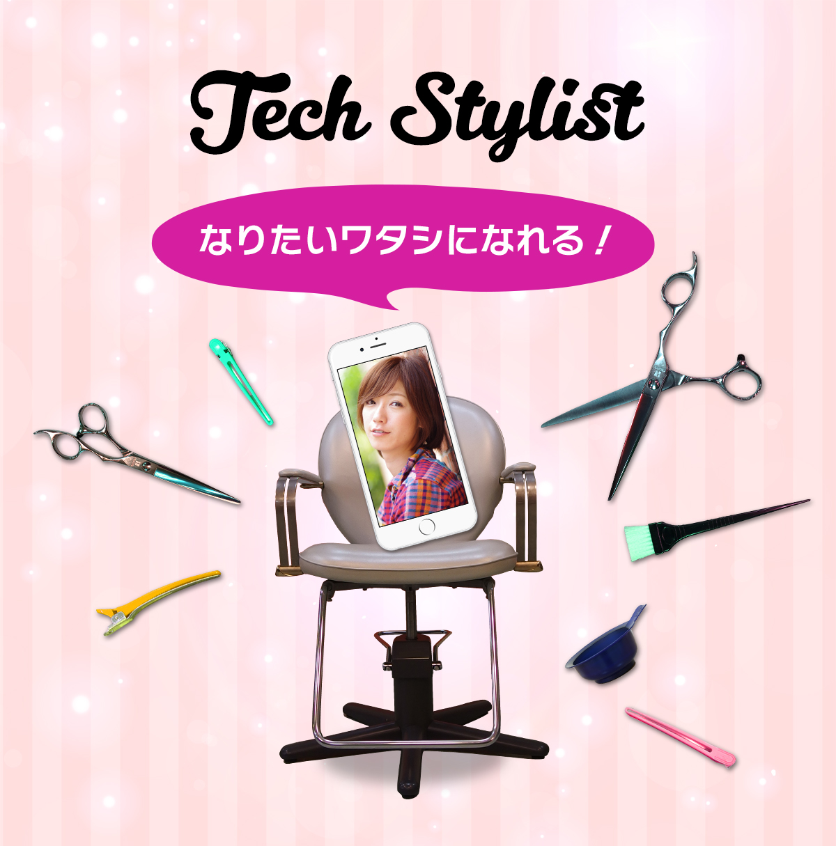 Tech Stylist